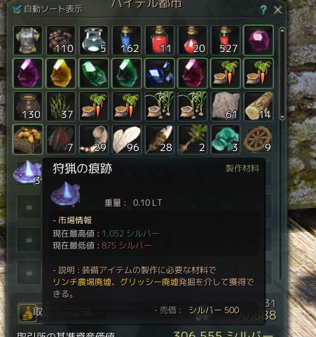 2015-07-26_191435206[408_-3