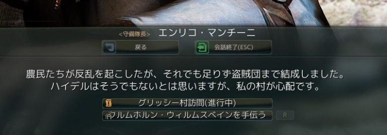 2015-08-02_215513146[434_-5