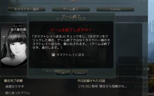 2015-10-25_427408774[797_-2