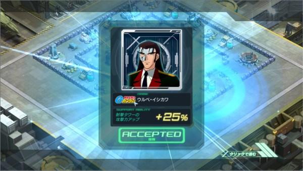 GundamDioramaFront 2015-07-31 11-53-41-769