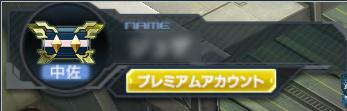 GundamDioramaFront 2015-08-12 11-52-23-449