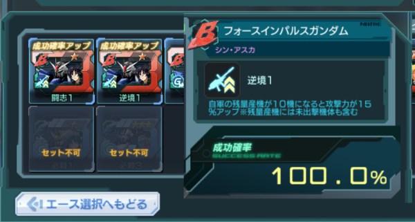 GundamDioramaFront 2015-08-28 12-02-57-267
