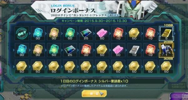 GundamDioramaFront 2015-09-29 16-23-48-535