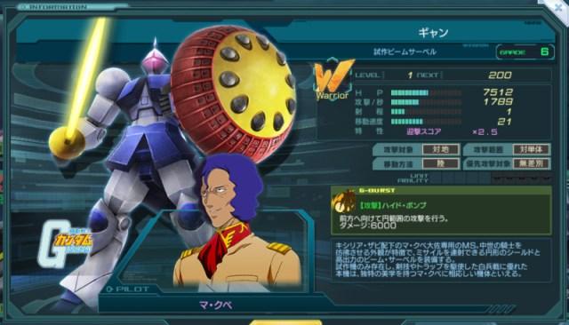 GundamDioramaFront 2015-09-29 20-04-45-194