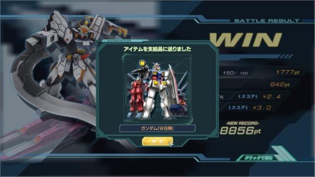 GundamDioramaFront 2015-10-08 01-26-59-416