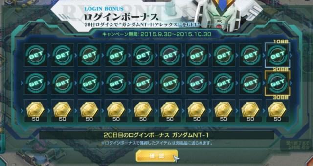 GundamDioramaFront 2015-10-18 10-51-49-850