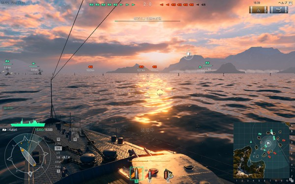 worldofwarships 2015-06-21 00-09-05-307 のコピー