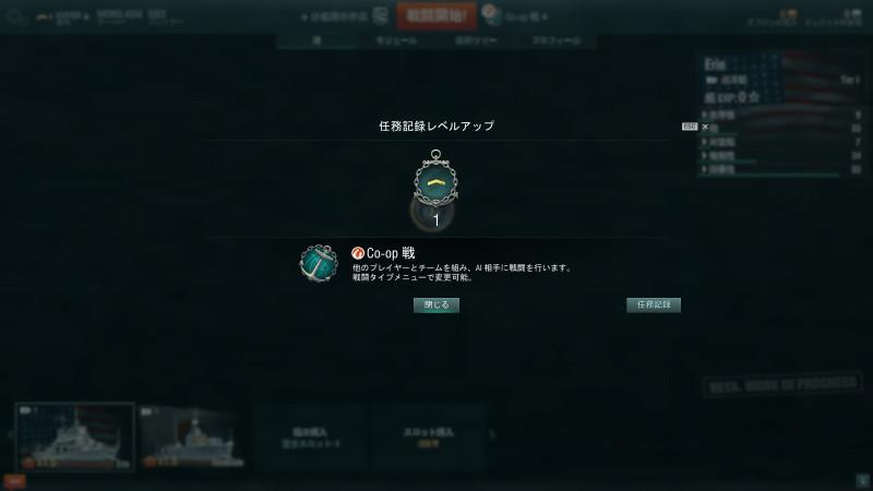 shot-15.08.27_02.25.12-0919