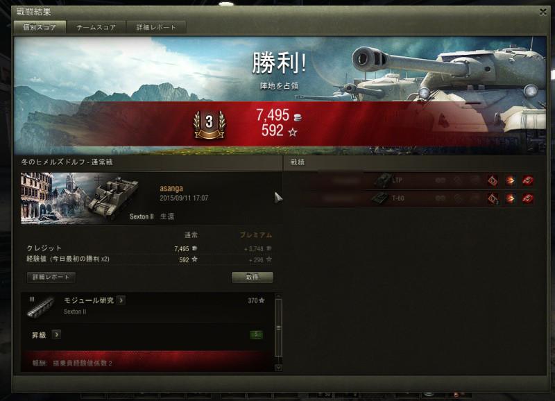 shot_029