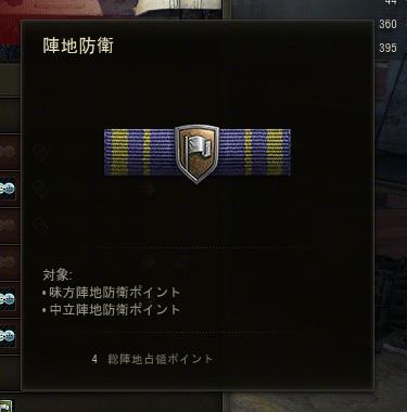 shot_044