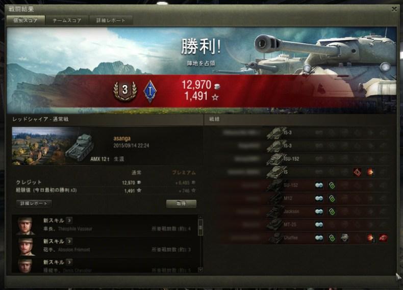 shot_049