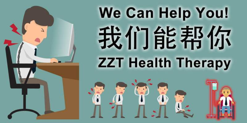 zzt-health-we-can-help-pain-stress